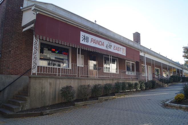 Panda East - my first taste of Chinese food